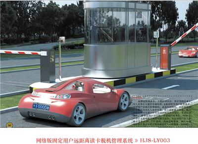 漯河車牌識別系統價格