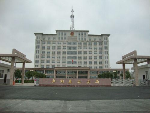 漯河电动伸缩门舞阳县公安局案例