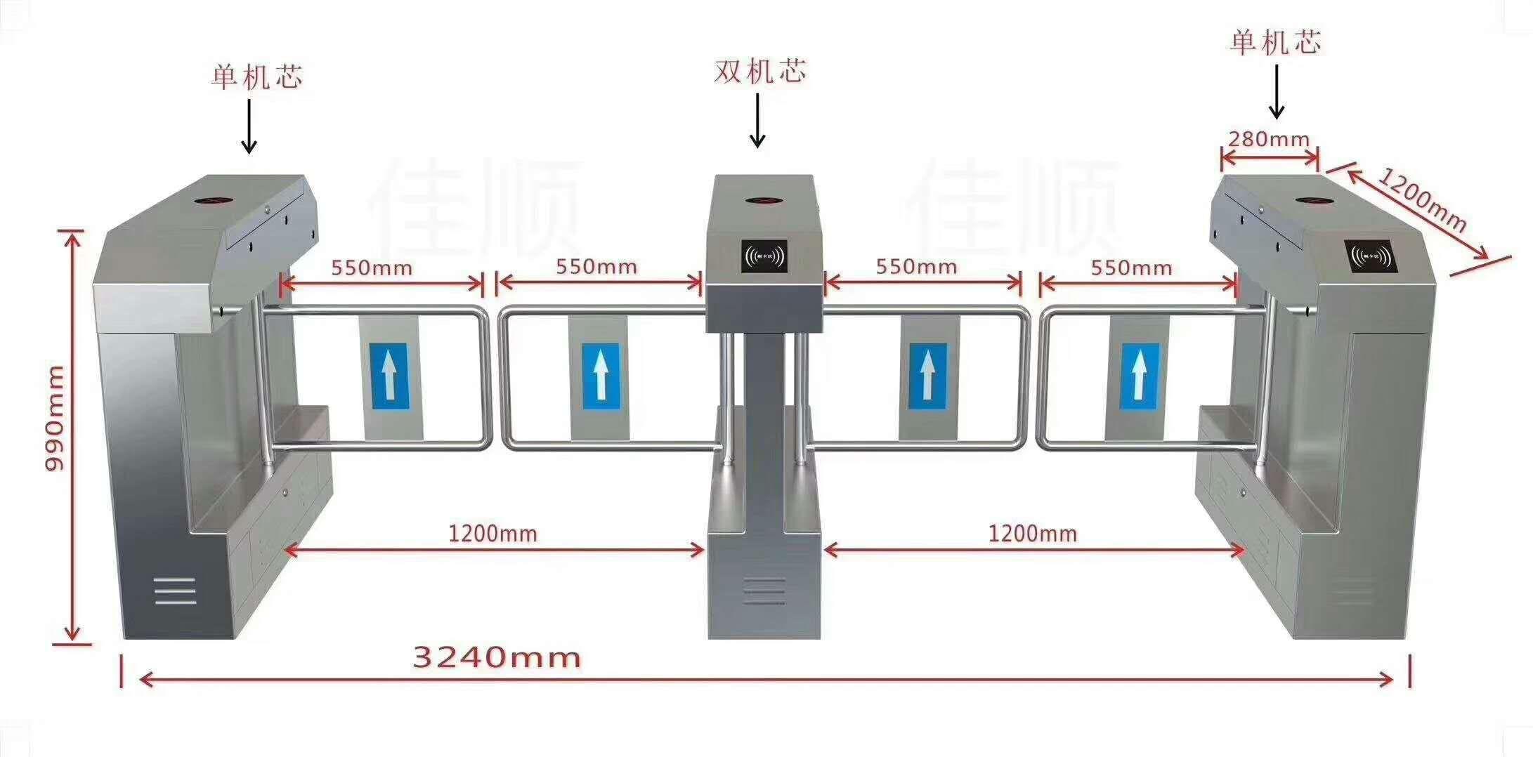 漯河门禁系统安装