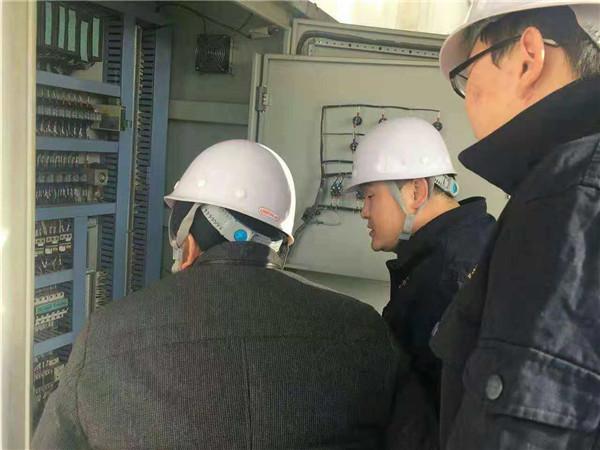 陕西电力服务