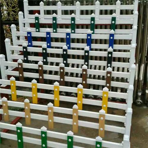西安PVC草坪护栏