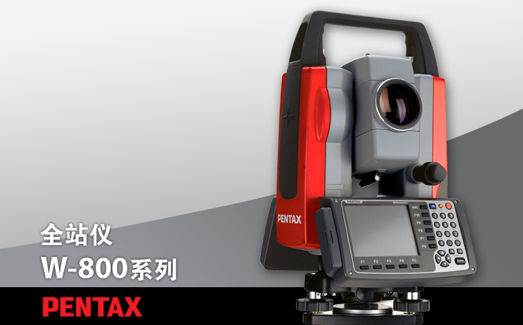 PENTAX(宾得)W-822NX智能彩屏免棱镜 全站仪
