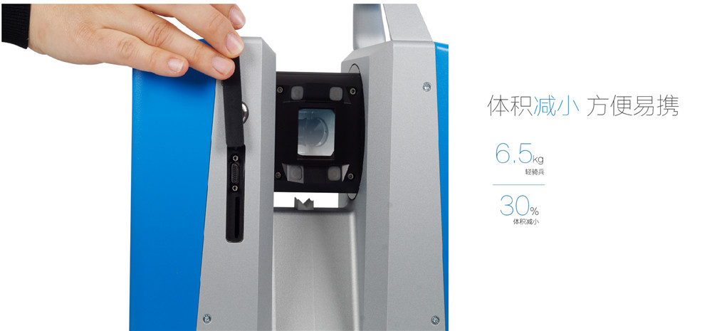 陕西三维激光扫描仪