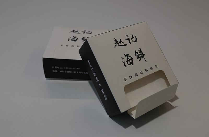选择盒装广告餐巾纸宣传的必要性