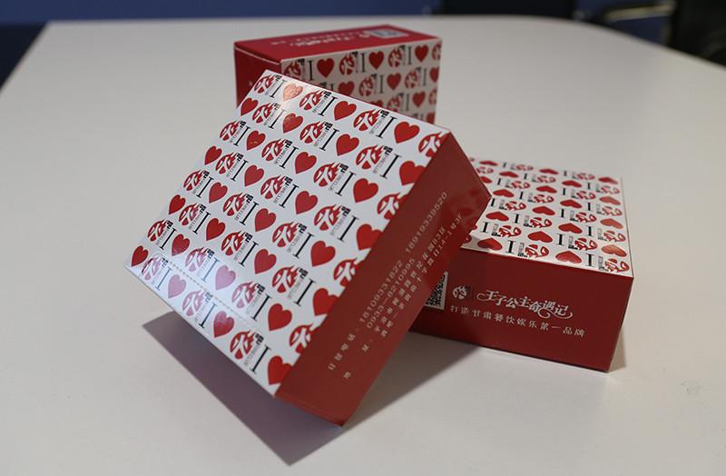 定制盒装纸巾