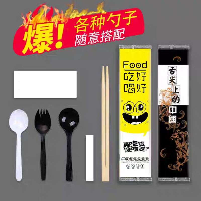陕西外卖筷
