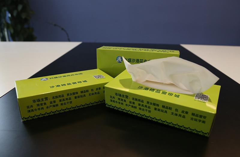 西安广告餐巾纸火锅店专用