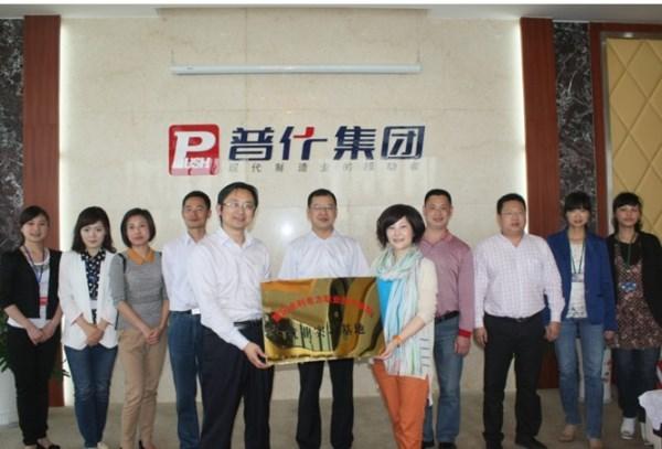简阳市信捷木业公司案例展示:五粮液普什