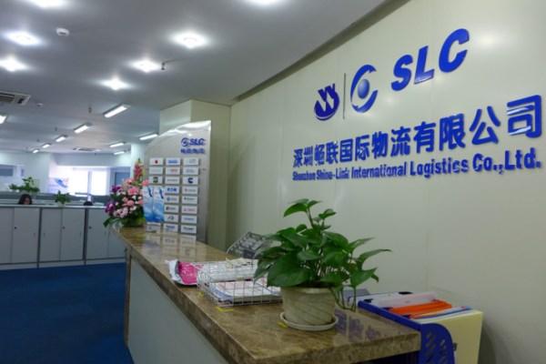 深圳畅联物流成都分公司案例展示