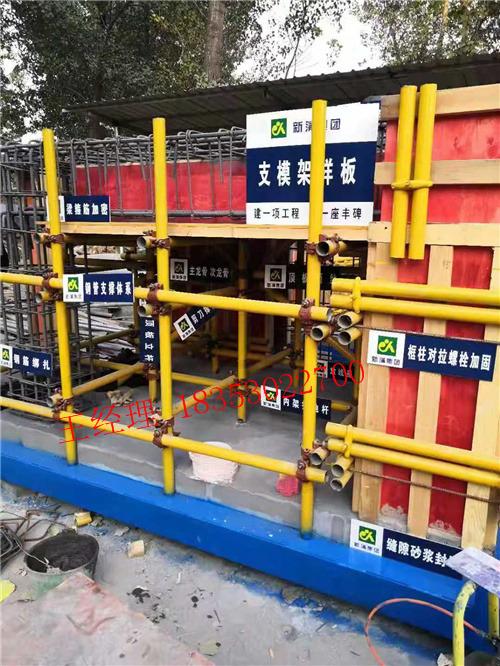 山东工法质量样板生产