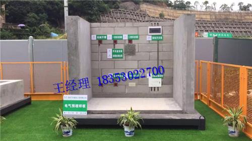 山东工艺质量样板厂家与河南省宁陵爱琴海小区