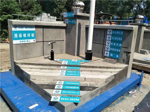 山东安全体验馆