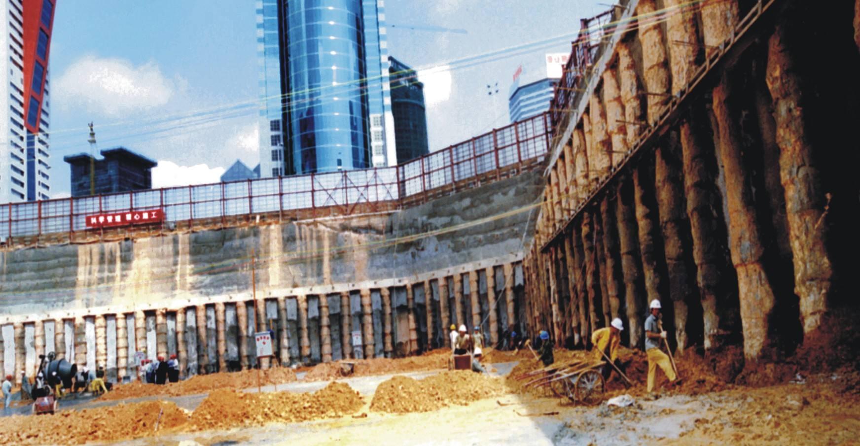 河南岩土工程设计施工