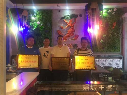 许昌苏桥镇加盟娲城王婆大虾