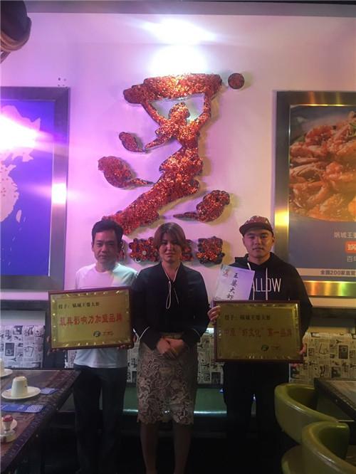 娲城虾火锅底料临潼加盟案例