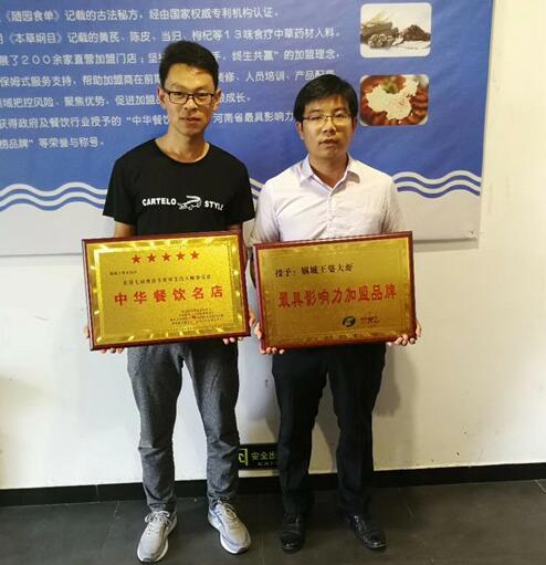 滑县城关镇加盟娲城王婆大虾