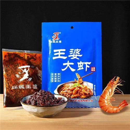 王婆大虾火锅底料价格
