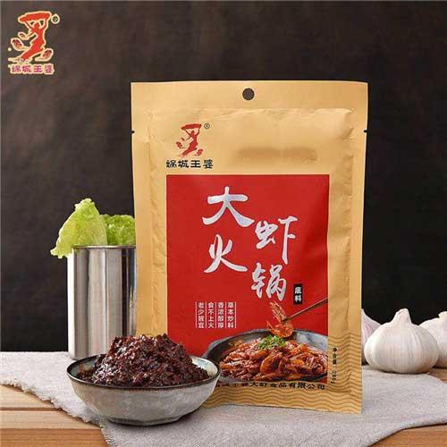 娲城虾火锅底料