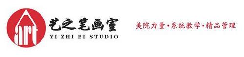 郑州对口升学美术培训画室电话