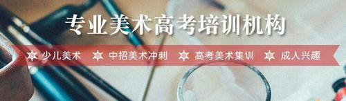 郑州高考美术培训画室电话