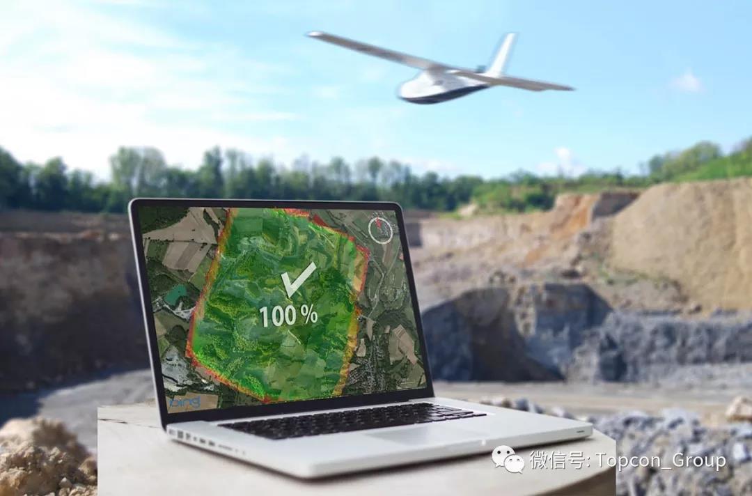 拓普康天狼星无人机免像控技术在露天矿开挖方量中的应用