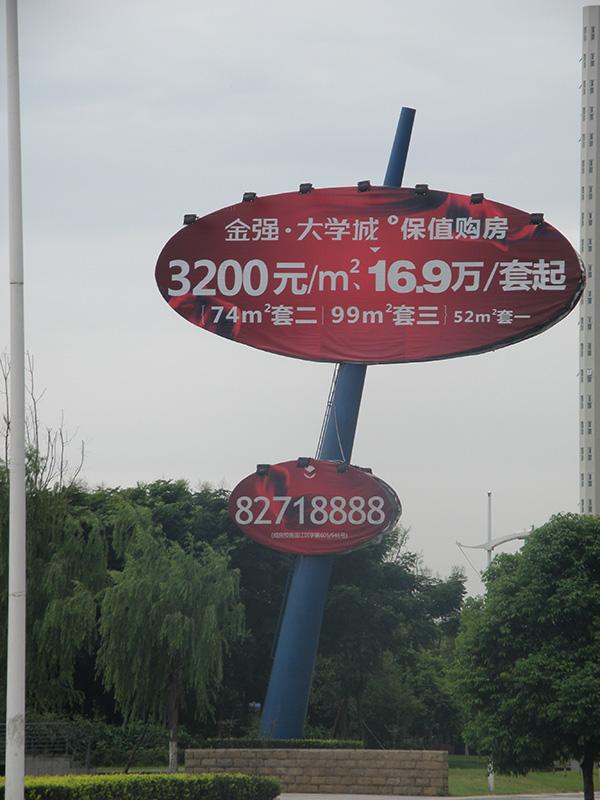 四川户外广告牌