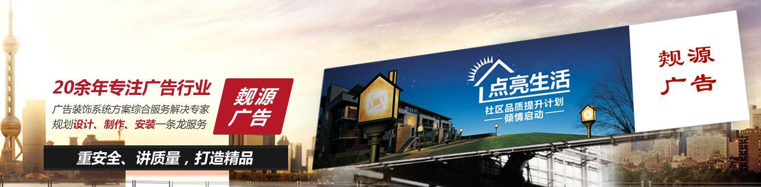 四川单立柱广告牌