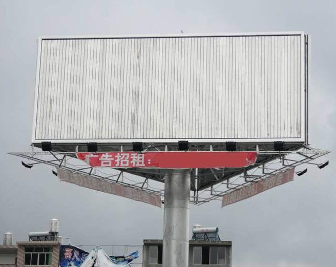 甘肃三面翻广告牌设计