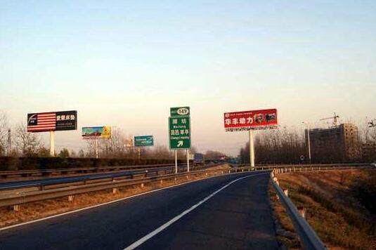 四川道路指示牌制作
