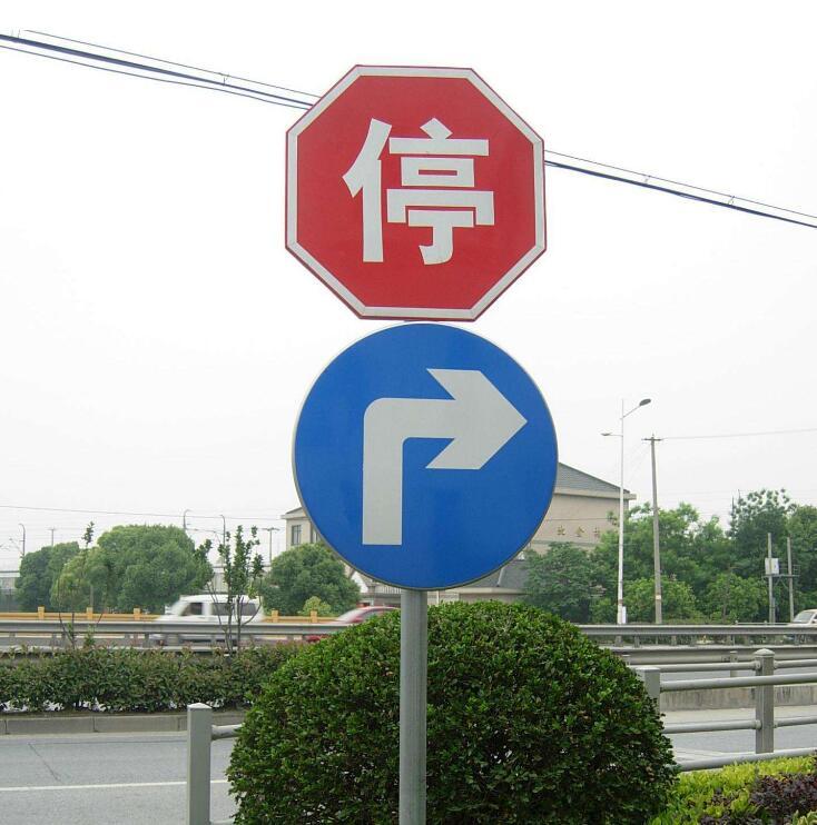 南充道路指示牌设计