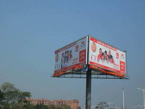 西藏三面翻广告牌安装
