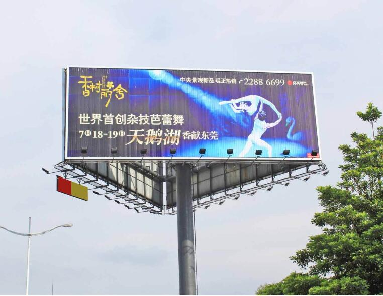 四川三面翻广告牌