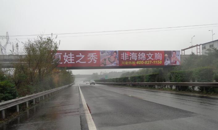 四川戶外廣告牌案例