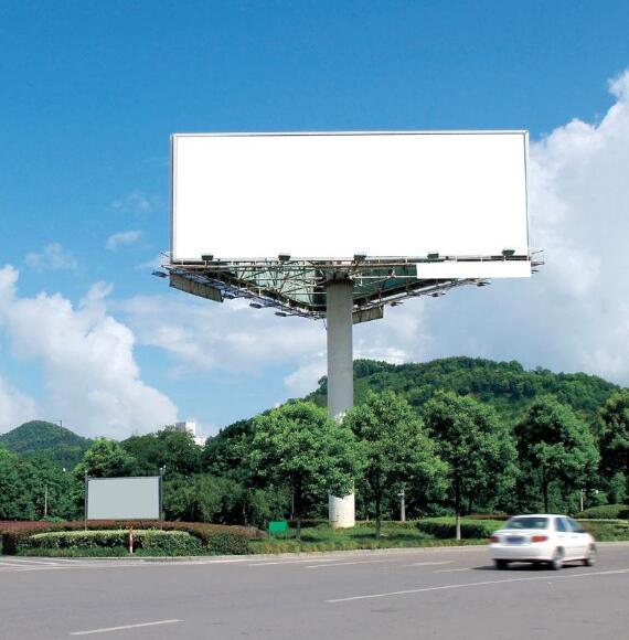 西藏户外广告牌