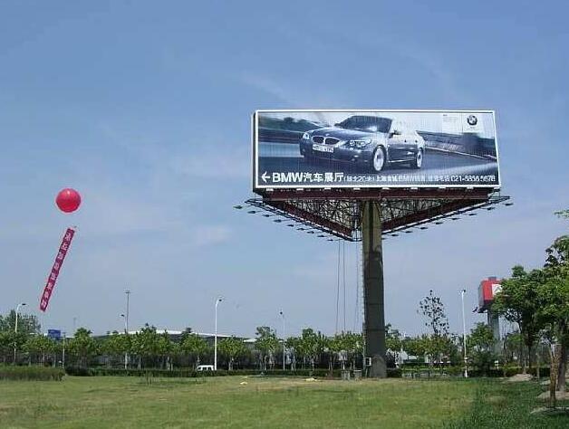 成都户外广告牌