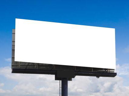 四川戶外廣告牌