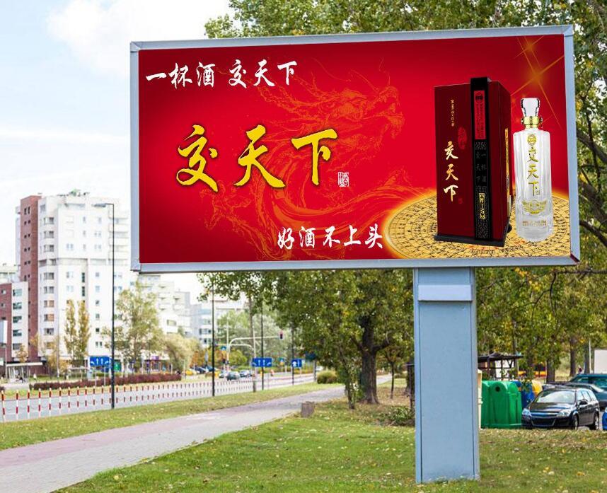 青海戶外廣告牌