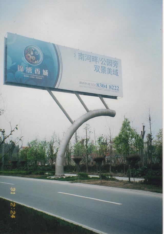 简阳异型广告牌
