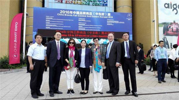 随陕西省商务厅出访东欧5国