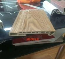 竹木纤维快装集成墙板踢脚线