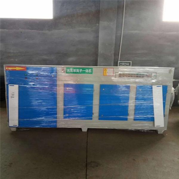 陕西UV光氧净化器价格