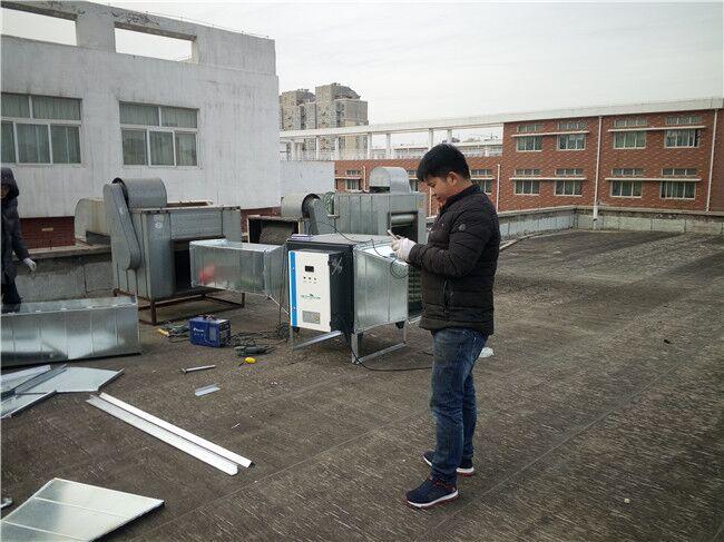 鹤壁湘江中学食堂油烟净化系统