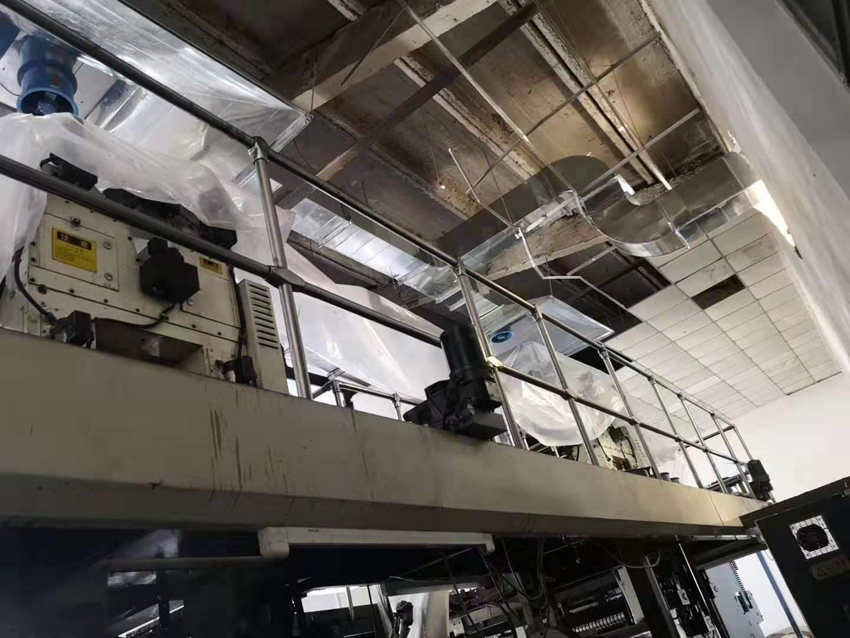 山西省吕梁市日报社静化除味排气施工案例