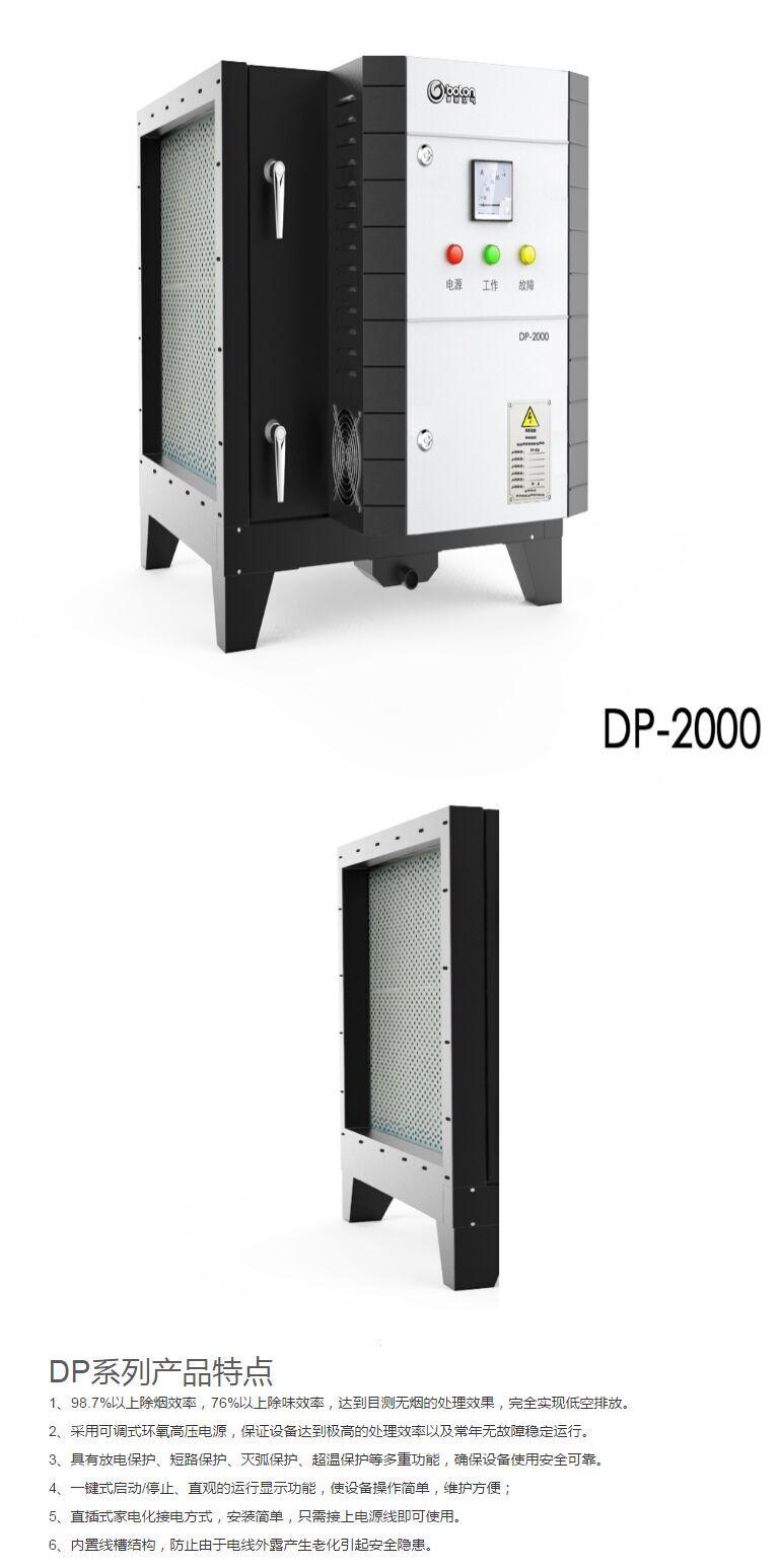 关于清洗西安厨房油烟机的方法和风机的保养与维护