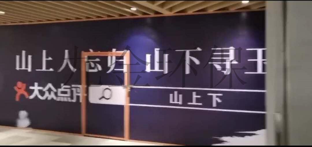 西安大悦城《上山下日料》工程案例