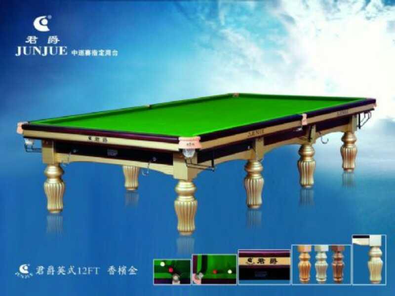 君爵12FT-A1台球桌