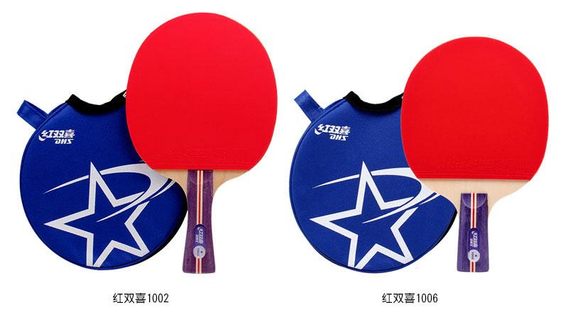 红双喜一星级乒乓球拍