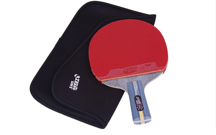 红双喜四星级乒乓球拍