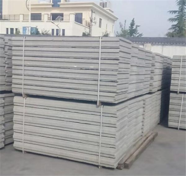 西安SGK石膏隔墙板厂区展示