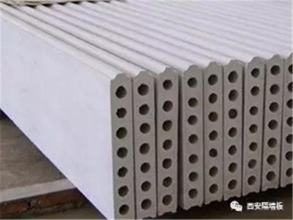SGK石膏隔墙板厂家